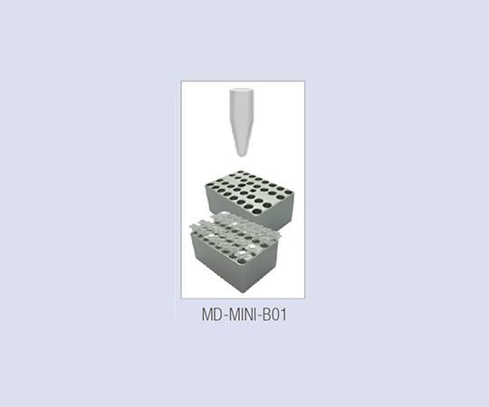 ブロック MD-MINI-B01