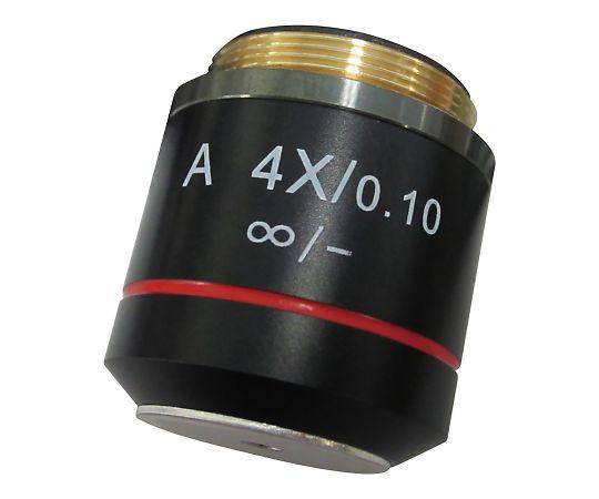デジタルマイクロスコープ(長距離撮影対応) 対物レンズ(ロングフォーカス4倍) 4XLF-LENS