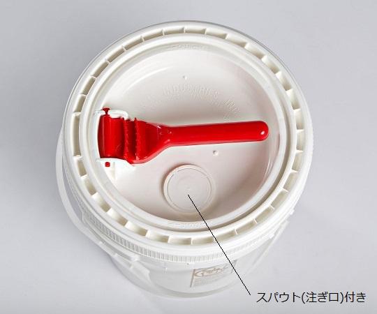 2-9671-03 密閉容器用 フタ(スパウト付) アズワン(AS ONE)