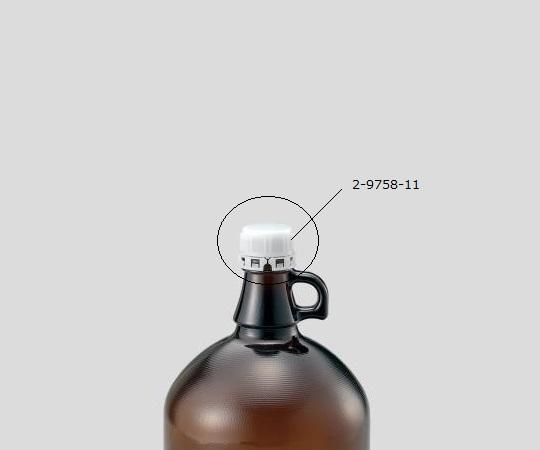 ガロン瓶 専用ドッジキャップ