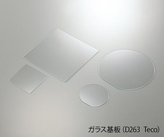 硝子基板石英 φ100(10枚)【Airis1.co.jp】