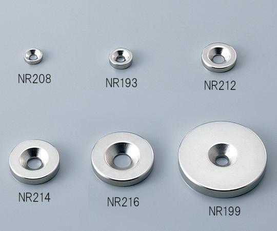 ネオジム磁石 NR199(3個) 二六製作所