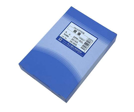 DPR試薬 硫酸 DPR-SO4(100回分)