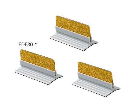 反射板 フレックスデリ(R)ECO イエロー FDE80-Y/Y-TG(5個)