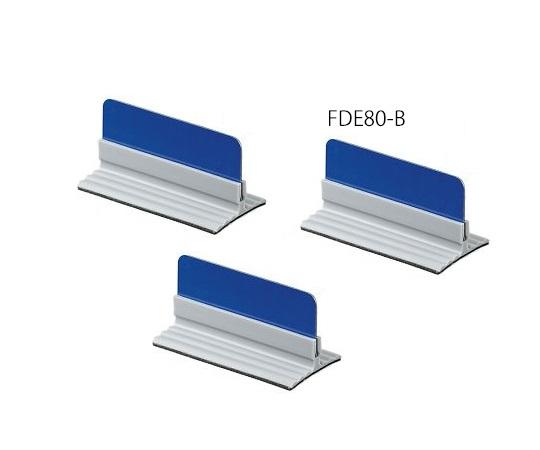 反射板 フレックスデリ(R)ECO ブルー FDE80-B/B-TG(5個)