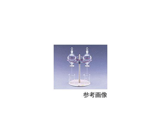 分液ロート台 BR-2型 アズワン(AS ONE)【Airis1.co.jp】