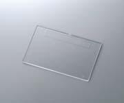 ナインボックス200型 予備仕切板(2枚)