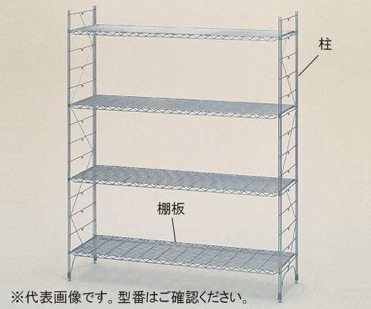 柱 S1830 エレクター【Airis1.co.jp】