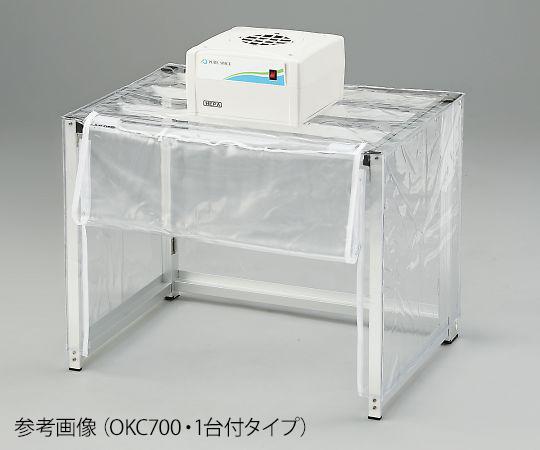 折りたたみ簡易型クリーンブース ファンユニット1台付 OKC700