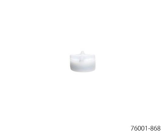 クロスヘッド回転子 76001-868 VWR