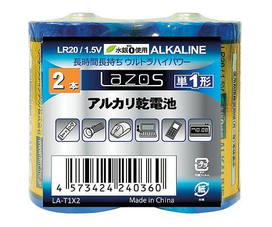 アルカリ乾電池 単1形 B-LA-T1X2(12本)