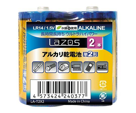 アルカリ乾電池 単2形 B-LA-T2X2(12本)