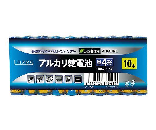 アルカリ乾電池 単4形 LA-T4X10(10本)