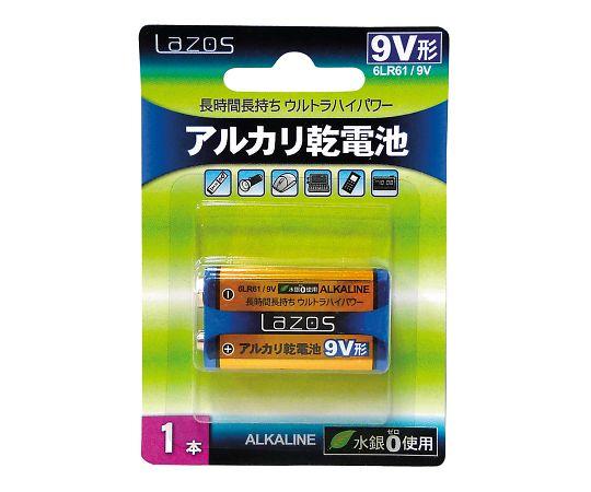アルカリ乾電池 9V形 LA-9VX1