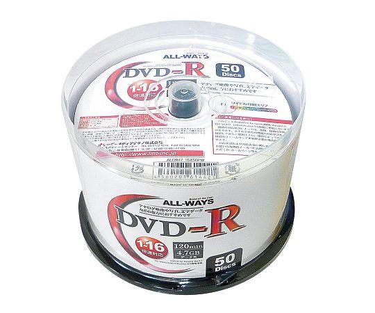 DVD-R データ用 スピンドル ALDR47-16X50PW(50枚)