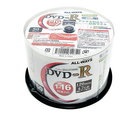 DVD-R CPRM対応 スピンドル ACPR16X50PW(50枚)