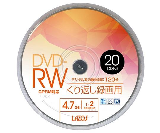 DVD-RW CPRM対応 スピンドル L-RW20P(20枚)