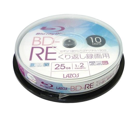 BD-RE スピンドル LE-10P(10枚)