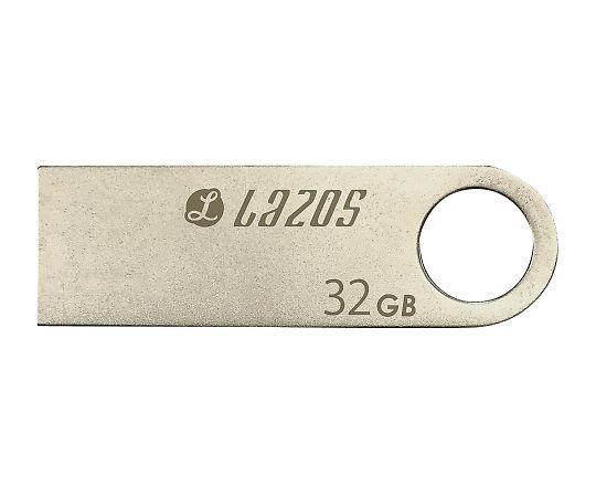 USBフラッシュメモリ 32GB L-U32