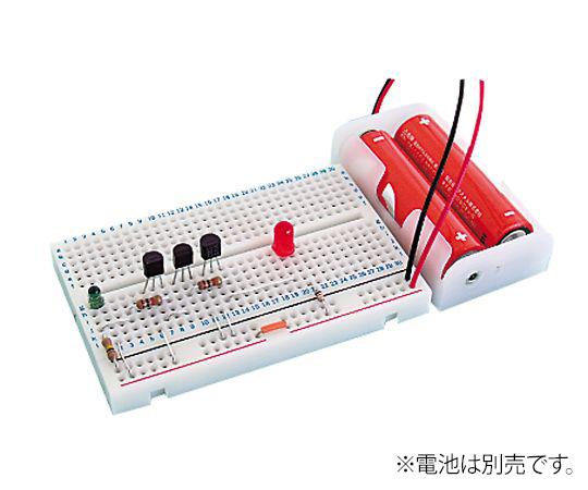 小型ブレッドボードパーツセット SBS-201