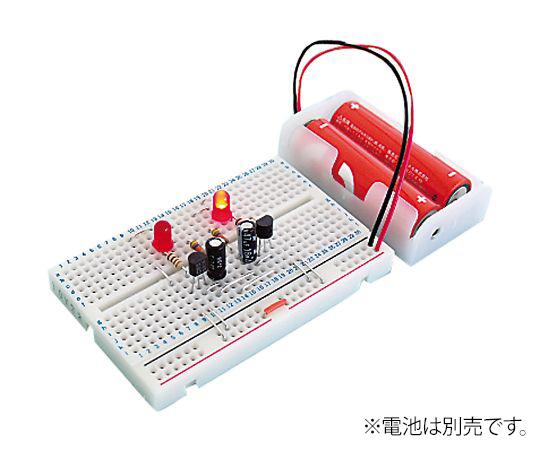 小型ブレッドボードパーツセット SBS-202