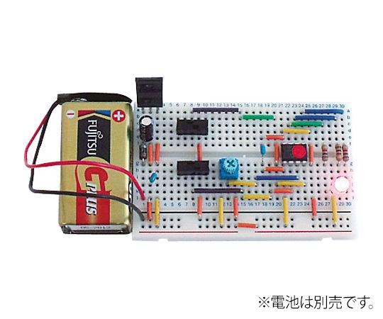 小型ブレッドボードパーツセット SBS-205 サンハヤト