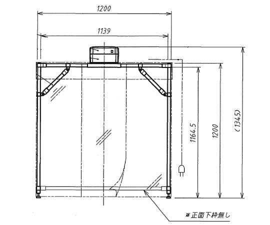 卓上型クリーンフード Z-TT1200AD