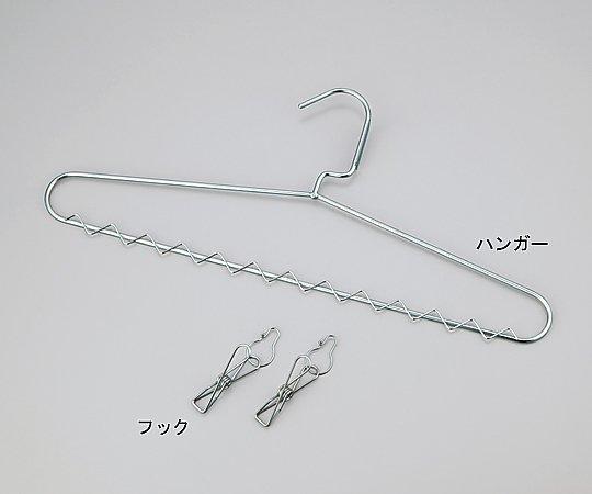 ステンレスハンガー用 フック(6個) アズワン(AS ONE)【Airis1.co.jp】