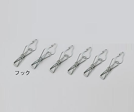 ステンレスハンガー用 フック(6個)