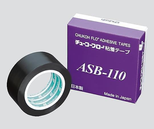 フッ素樹脂粘着テープ 13×0.13mm×10m ASB110-0.13-13 中興化成工業【Airis1.co.jp】