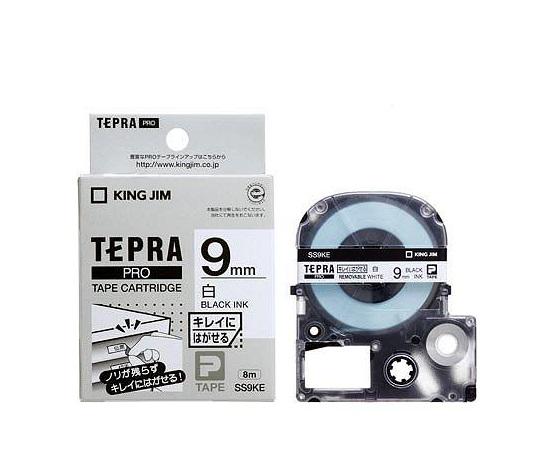 テプラ専用 テープカートリッジ ホワイト(弱粘着) SS9KE