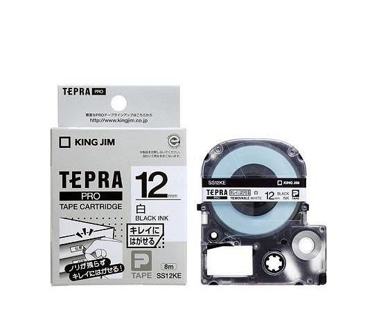 テプラ専用 テープカートリッジ ホワイト(弱粘着) SS12KE