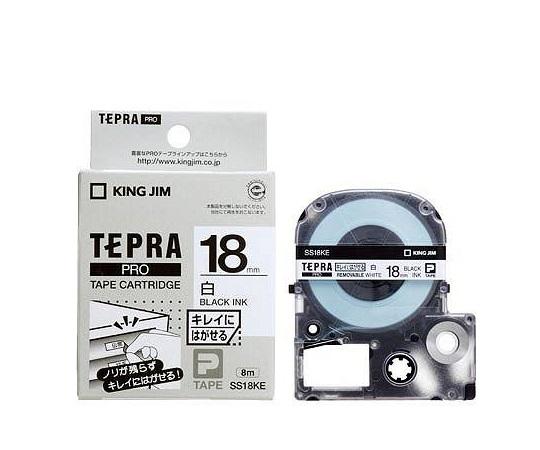 テプラ専用 テープカートリッジ ホワイト(弱粘着) SS18KE