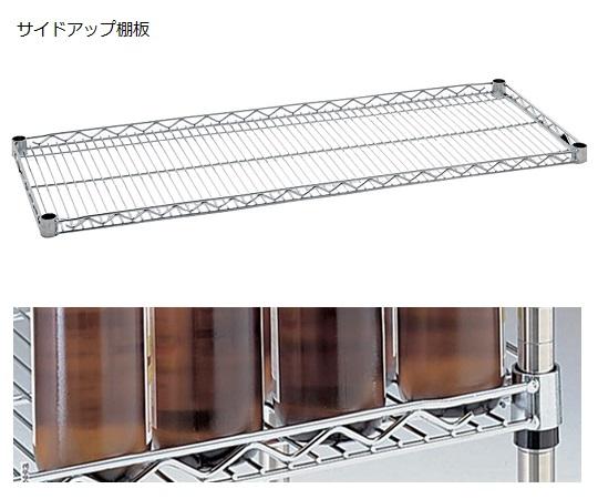 サイドアップ棚 LU1520 エレクター【Airis1.co.jp】
