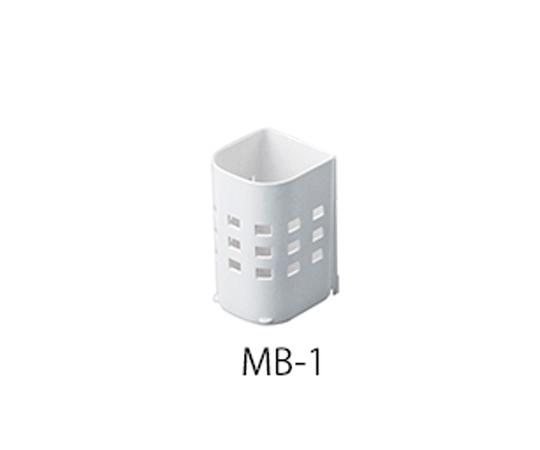 小物収納用バスケット(マグネット式) 71×78×116mm MB-1 アスベル