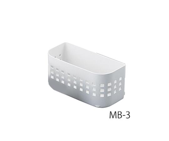 小物収納用バスケット(マグネット式・吸盤付き) 246×117×116mm MB-3