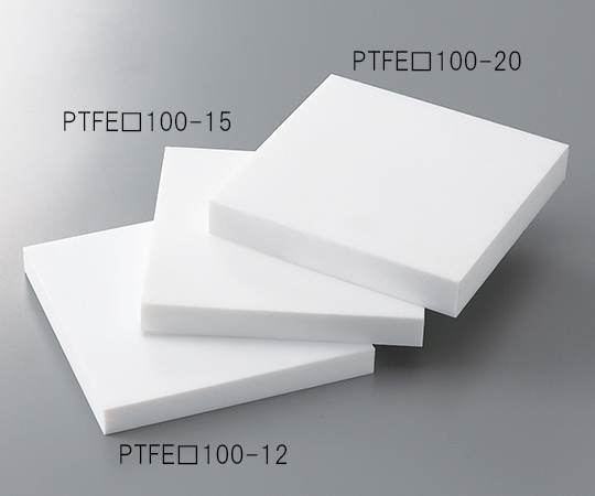 PTFE板 厚板タイプ 100×100×15mm PTFE□100-15【Airis1.co.jp】