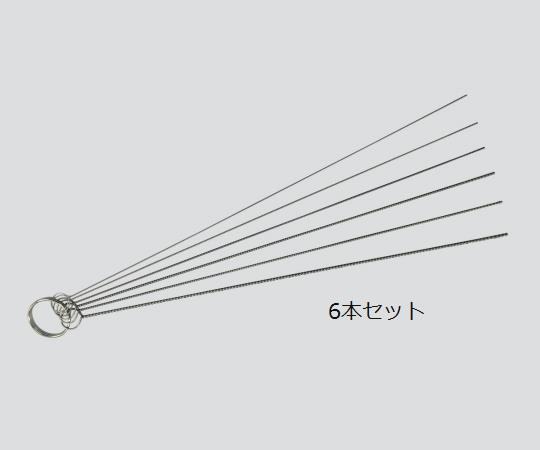 極細ブラシ 250mm(6本)