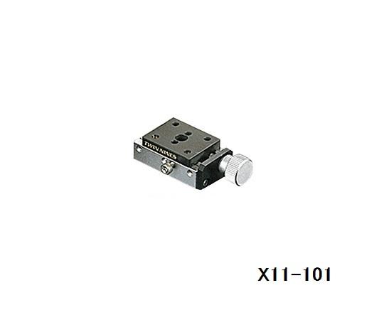 ステージ X軸 24×30mm X11-101