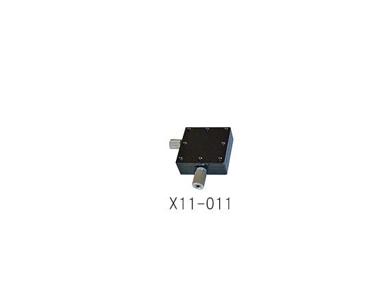 ステージ X軸(薄型・軽量) 25×25mm X11-011