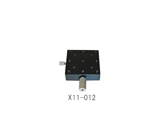 ステージ X軸(薄型・軽量) 40×40mm X11-012