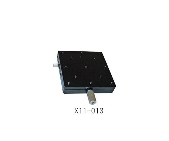 ステージ X軸(薄型・軽量) 60×60mm X11-013