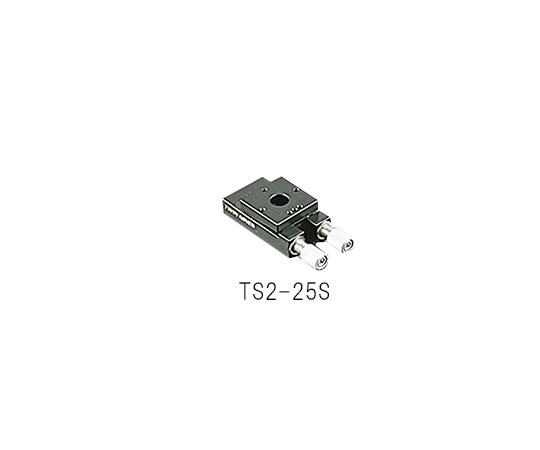 傾斜ステージ 25×25mm TS2-25S