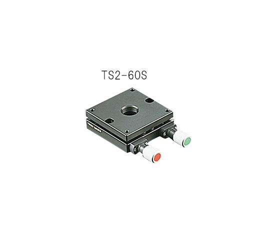 傾斜ステージ 60×60mm TS2-60S