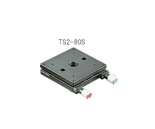 傾斜ステージ 80×80mm TS2-80S