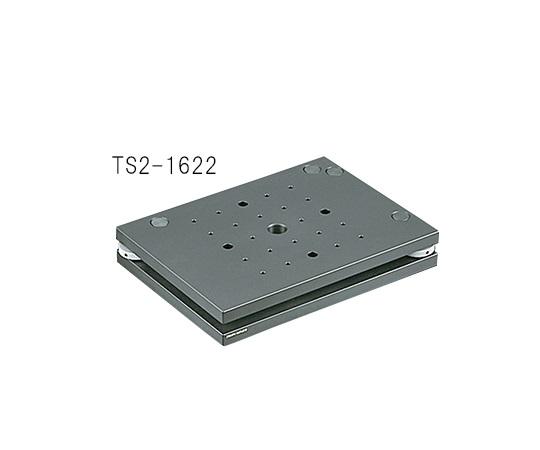 傾斜ステージ 160×220mm TS2-1622