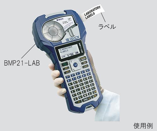 白ポリプロピレンフィルムラベル 1.0~8.0mLチューブ用 M21-500-7425(5巻) 日本ブレイディ