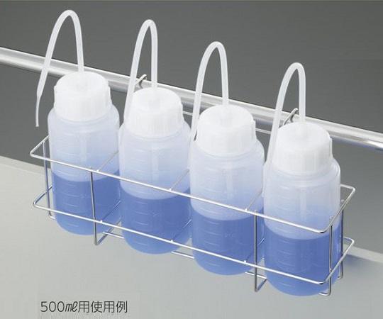 3-5289-03 洗浄瓶ラック 500mL用 アズワン(AS ONE)