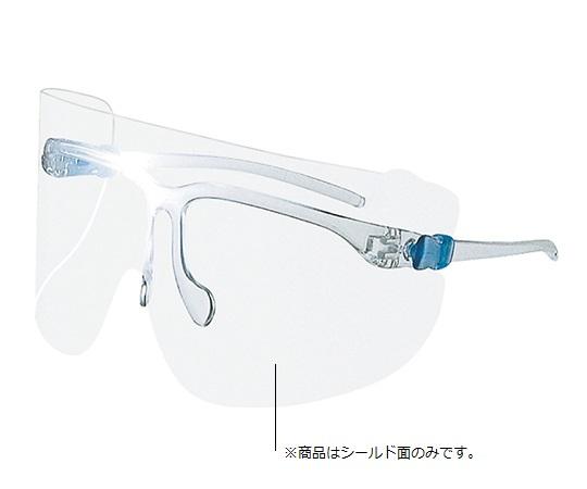 簡易シールド面(反射防止)YF-850用 スペアレンズ YF-850 スペアレンズ 山本光学