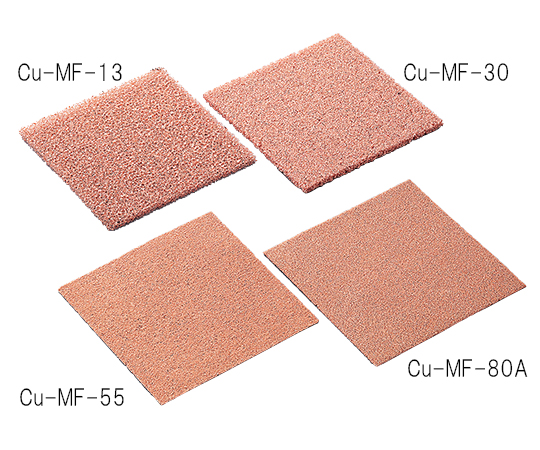 金属多孔質体 (銅) 150×150mm 厚さ1mm 気孔径0.29mm Cu-MF-55-□150-1